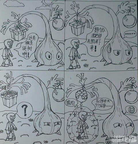 植物大战僵尸2玩家手绘漫画欣赏