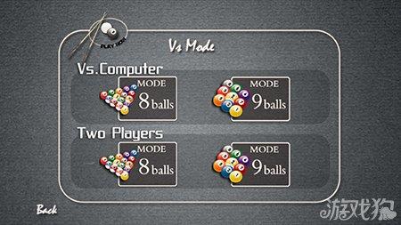 球大师双人游戏九球模式规则分析图片