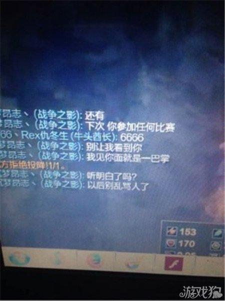 LOL还原PDD刘谋与魔道第东升仇一人互喷事表情包胖孩图片