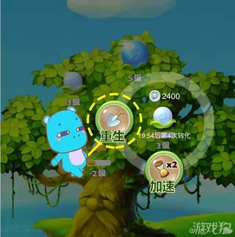 开心消消乐获得精力值方式之果树篇