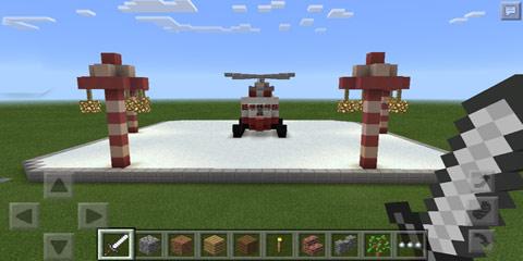 我的世界直升机机场 一键生成小飞机