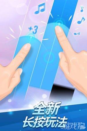 指尖的音乐节奏 强大的社交玩法