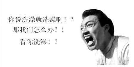 LOL职业选手经典语录 厂长养猪韦神反向Q
