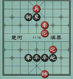 中国象棋街头骗局为两种人而生解析图片
