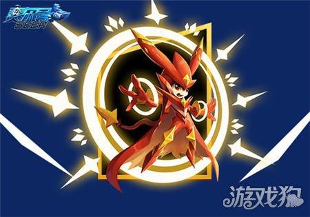 传说中的六神之一,为了对抗魔界,火系灵兽炎魔神灵觉醒,终于领悟