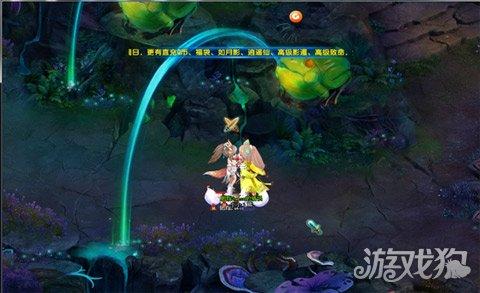 仙灵世界帮系统玩法详解_仙灵攻略_游戏狗七月北京世界7天自助游图片