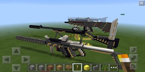 我的世界大型枪械武器库