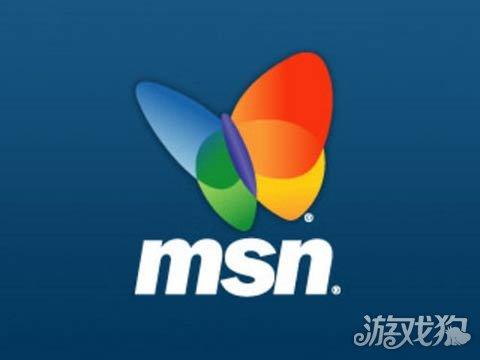 目前,msn中国站提供新闻,生活方式内容,以及面向中国用户的必应搜索图片