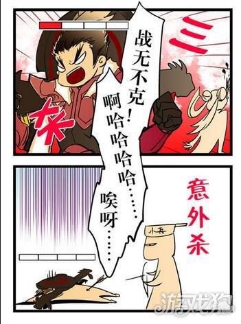 漫画荣耀四格王者之张飞乐极生悲胎和二区别头胎漫画图片