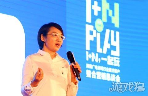 娱�Y��\�N�_芒果互娱携湖南卫视芒果tv 开启1 n营销模式