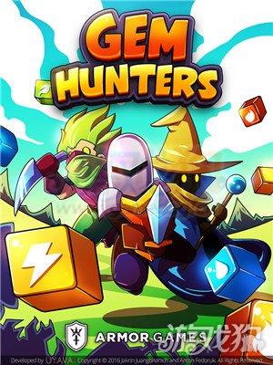寶石獵人搶先體驗 流光溢彩的消除遊戲
