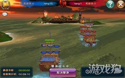 武神赵子龙手游赤壁之战新模式玩法分享