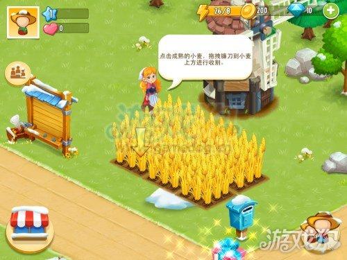 开心农场糖果节试玩 带你一起养宠物_游戏狗安卓游戏