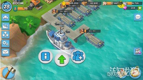海岛奇兵老玩家手里的钻石都用在哪