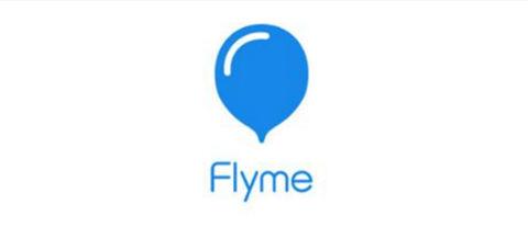 三好ROM魅族FLYME成为国产精品ROM代表