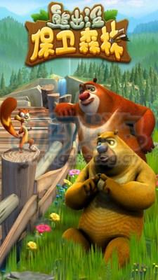 熊出没保卫森林宠物属性及辅助效果解析图片