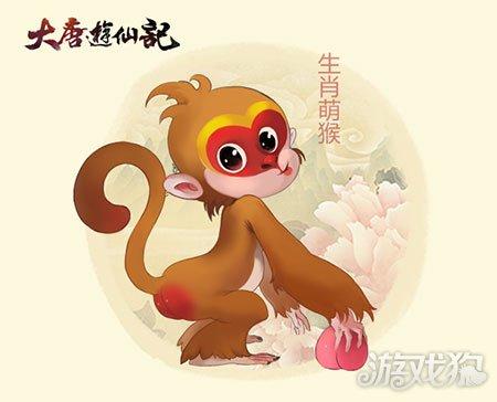 可爱萌猴卡通图片
