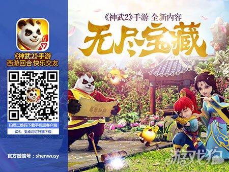 http://www.youxixj.com/wanjiazixun/131774.html