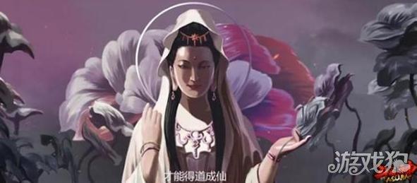 全民斗战神曝全新宣传片 呼应叛逆西游主题图片