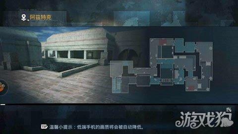 《反恐精英之枪王对决》VR视觉带你体验枪林弹雨、战火纷飞的感觉!