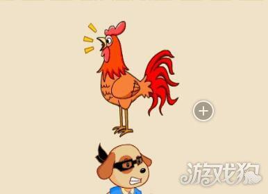 看图猜成语鸡狗穿衣服答案及含义介绍,根据图片中的信息提示,玩家