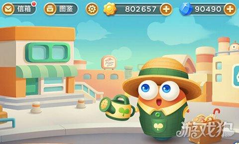 保卫萝卜3园丁角色升级属性及技能一览