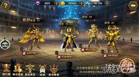 圣斗士星矢重生星矢输出金牛为其助力七月广州自助游攻略图片