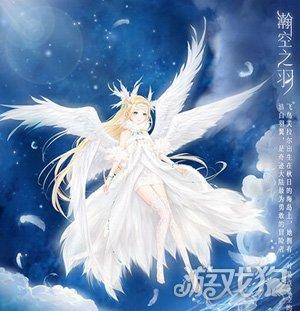 奇迹暖暖玩家绘画深海之梦与瀚空之羽套装欣赏