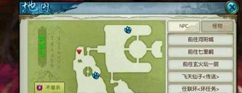 诛仙兽神之叹怎么做 神兽NPC在哪