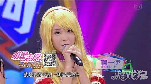 全新互动 明星志愿手游主唱出演偶滴歌神啊