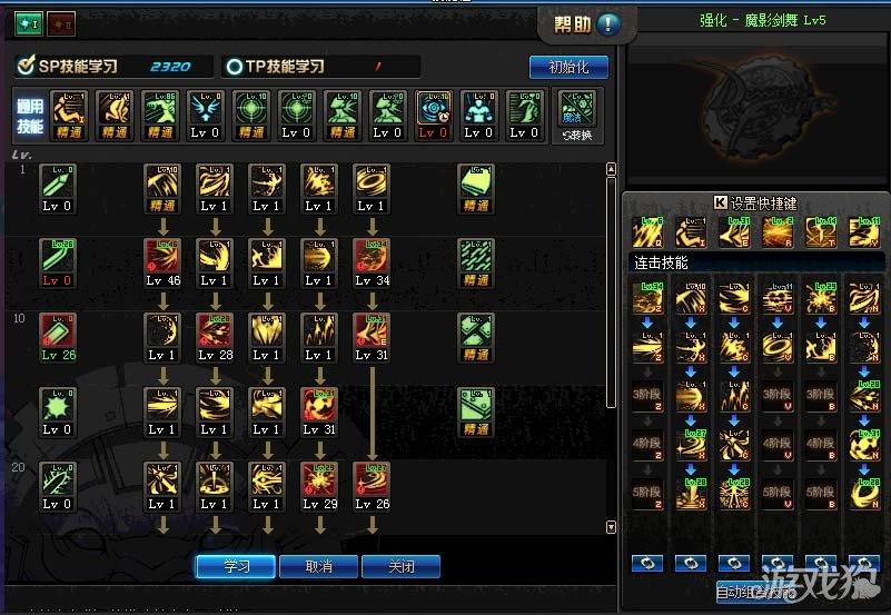 地下城与勇士黑暗武士物理巨剑流加点分享