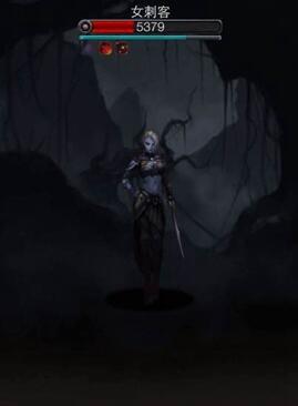 地下城堡2过女刺客关卡英雄装备推荐