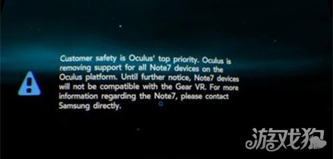 观察 | Oculus强制更新:取消GearVR对三星Note7的兼容性支持