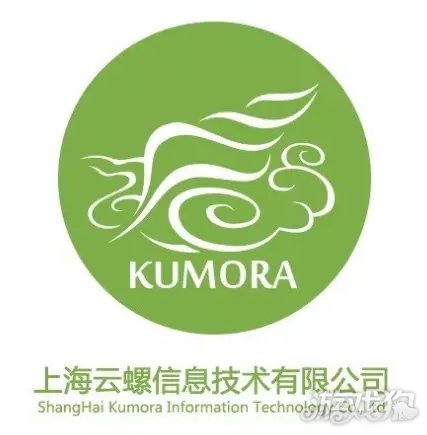 上海云螺信息技术有限公司携螺旋境界线角逐2016CGDA