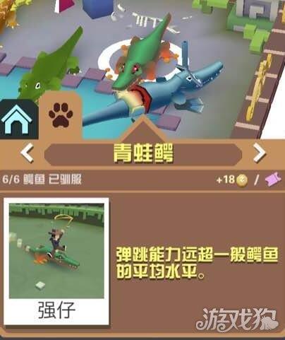 游戏狗 疯狂动物园 > 正文     出现方式:丛林地图中随机出现