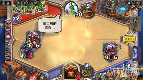 炉石传说玻璃心被网友吐槽:为什么要玩游戏