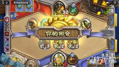 梦幻西游手游玩家提问购买神兽是否安全