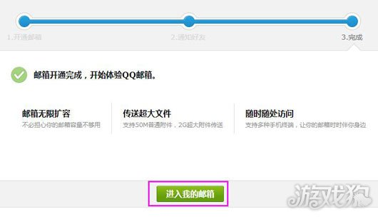 QQ邮箱的正确格式有哪些 文件夹怎么发送呢