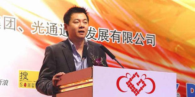 风云汇聚盘点中国游戏产业年会大咖