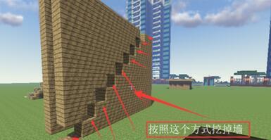 我的萤石建造楼梯做伸缩教程伸缩楼梯世界摄像头操作指南图片