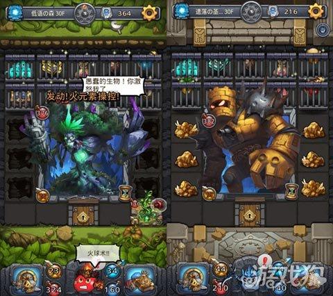 12.8不思议大神不删档v大神魔兽4迷宫加盟上滤滤槽设计图图片