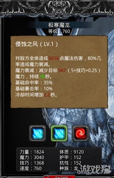 地下城堡2图14训练营图纸报建难点攻打_地下副本深度解析北京图片