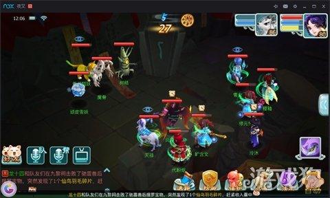 仙剑奇侠传3d回合锁妖塔3星吞月猫妖攻略