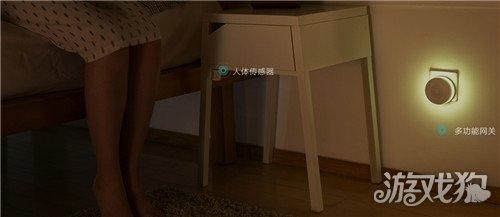 小米智能家庭套装利用方式及成就介绍