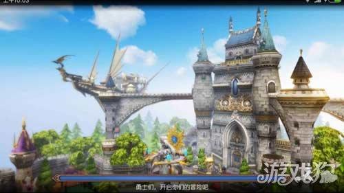 龙之谷 游戏图片
