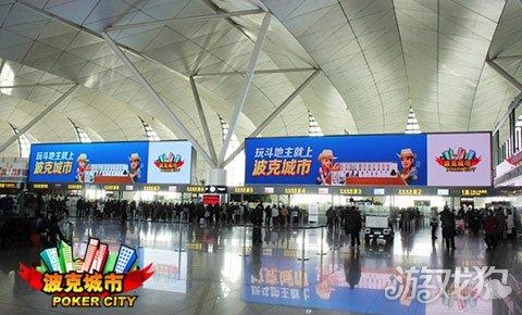 沈阳机场led巨屏广告