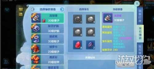梦想世界3D侠客宝石搭配什么好 侠客宝石推荐