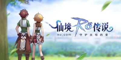 仙境传说RO毒刺技能加点选择什么好分析