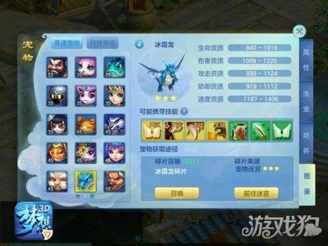 北京福彩赛车PK10平安彩票网【pa965.com】