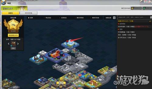 冒险岛2世界boss刷新机制 每日搬砖必看